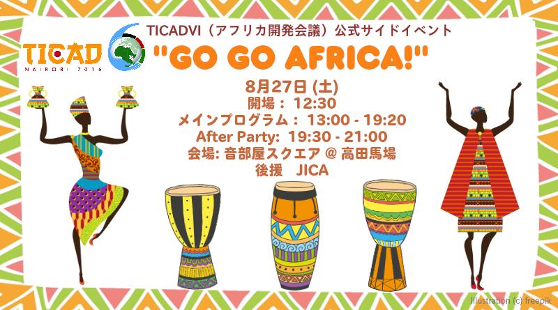 Go Go Africa